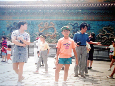 Travel Diary of Beijing 1992