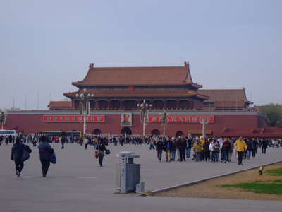 Travel Diary of Beijing,China