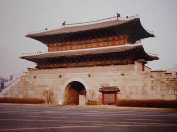 Travel Diary of Korea 2001